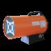 Газовая тепловая пушка NeoСlima NPG-20